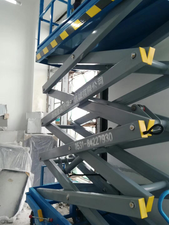 深圳客户订购6米移动升降机发好评
