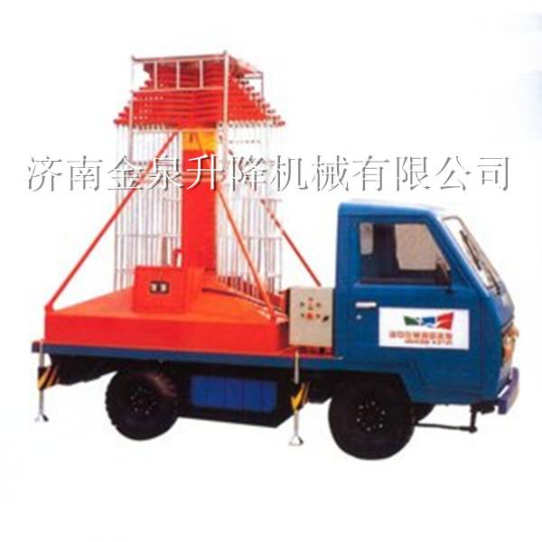 车载套缸升降机